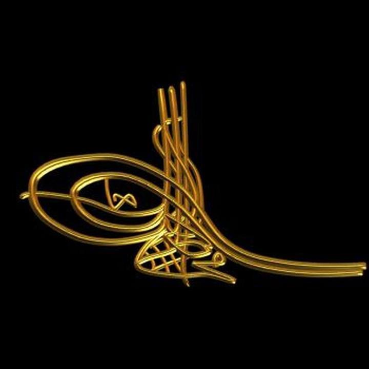 Osmanlı Tımar Sisteminin Mali Yönü