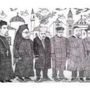 Doğu-Batı Ekseninde Siyasal İslam